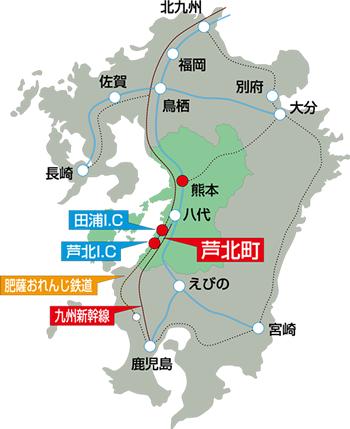 交通アクセス - 芦北町観光協会