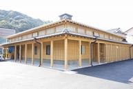 湯浦温泉センター