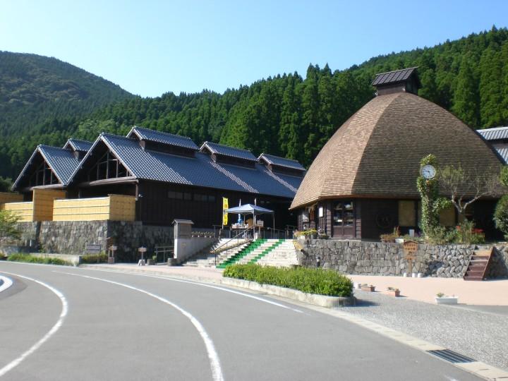 4大野温泉