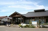 計石温泉センター